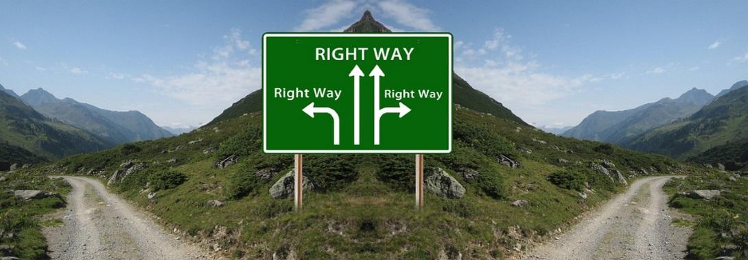 Как принять решение?